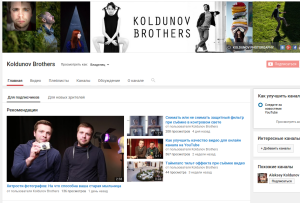 YouTube_Koldunov_Btothers