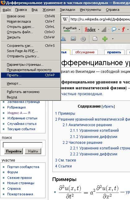 конвертор PDF