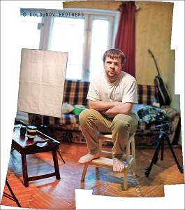 панорама в портрете