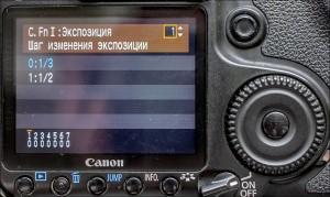 меню камеры