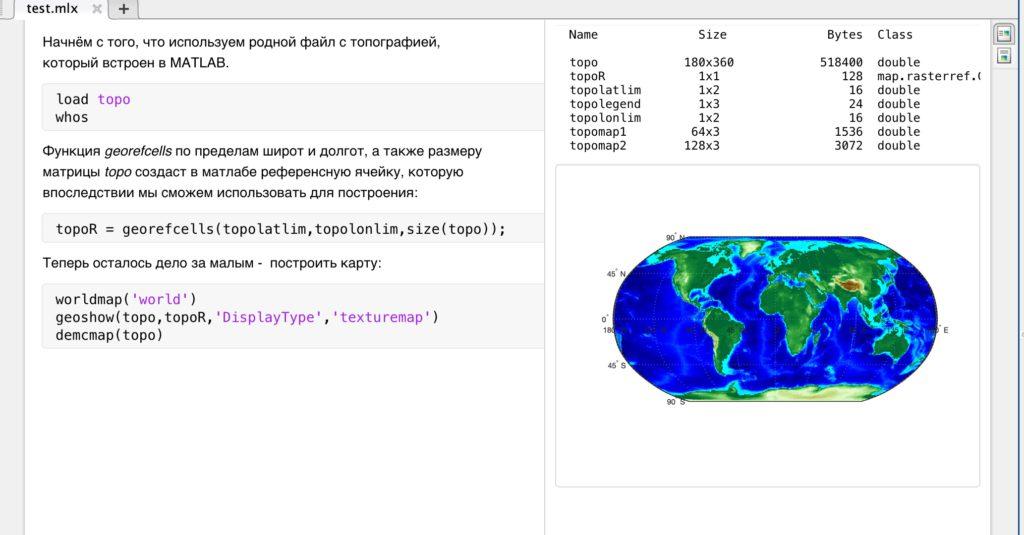 Matlab live script